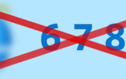 撲滅運動!? IE6,7,8にアラートを出すjs
